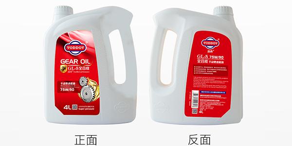 齿轮油是什么油?齿轮油代理