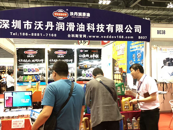 沃丹重庆机油展会实拍
