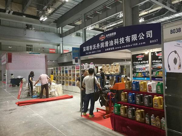 沃丹重庆机油展会现场