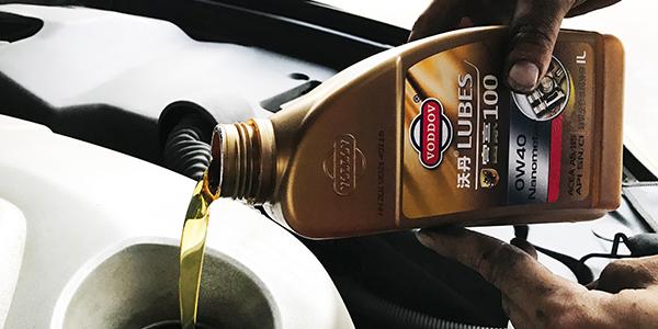 沃丹车辆用润滑油基础知识分享