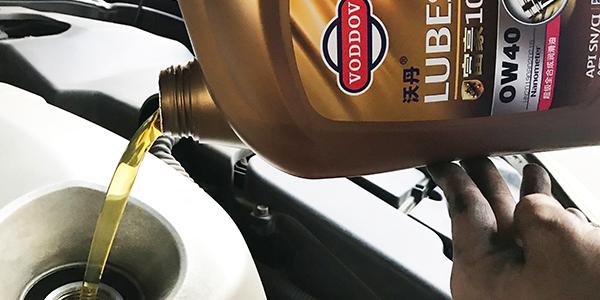 沃丹汽车润滑油教你如何选用发动机油