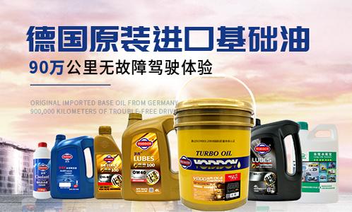 沃丹机油,机油品牌