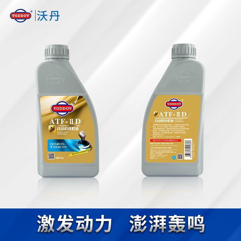 ATF-IID 4ATF 4速变速箱油
