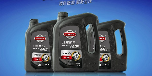 【客户开发 】润滑油总代理开发大客户的渠道(2)