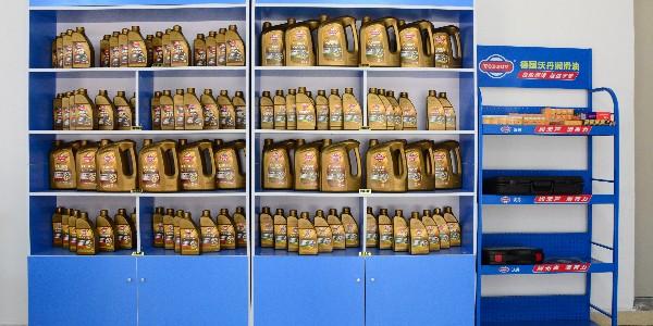 门店销量如何提升,润滑油代理商来帮您(3)