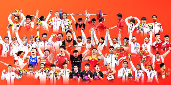 中国奥运健儿