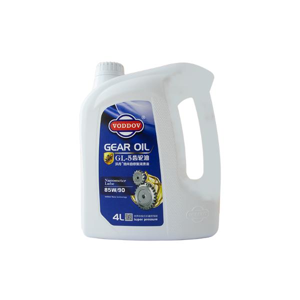沃丹GL-5 85W90齿轮油