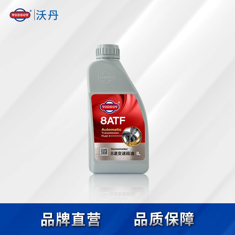 沃丹 6ATF 6速变速箱油