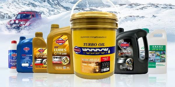 沃丹润滑油产品系列介绍